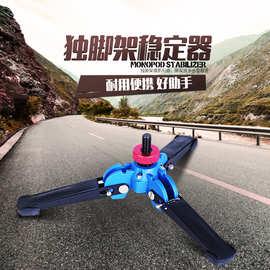 manbilyM-1 摄像机独脚架  便携单反 摄影摄像及配件