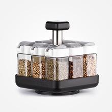 艾美诺 旋转玻璃调味瓶调料罐9件套装欧式家用调料佐料盒厨房用品