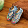 Joe girls dance shoes embroidered folk style of old Beijing Oxford soft bottom pure rubber spring 2017 show