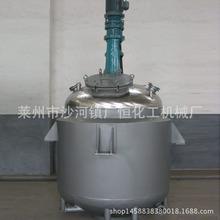 供应搪瓷反应釜 水热合成反应釜 电加热搪瓷电加热小型反应釜