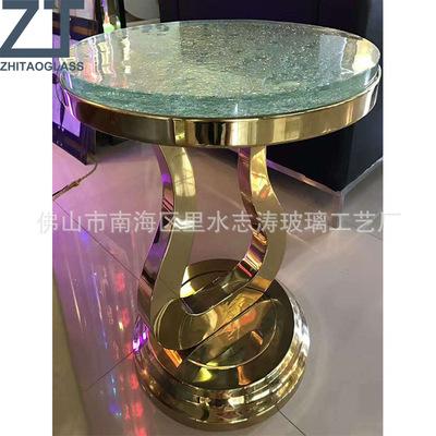 现代简约茶几玻璃台面
