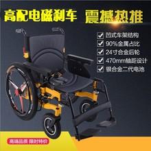 電動輪椅可折疊輕便老人電動代步車殘疾人智能四輪全自動廣州現貨