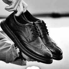 英伦布洛克潮男鞋头层牛皮休闲鞋真皮厚底皮鞋雕花商务鞋 批发