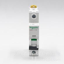 现货施耐德微型断路器单极开关16A A9F18116 IC65N 1P C16A