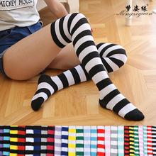 长筒袜女士 过膝袜?#38556;?大腿袜子条纹高筒袜彩条袜地摊厂家批发