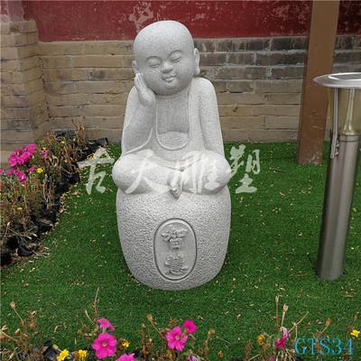 石雕小和尚雕刻花岗岩青石仿古小沙弥寺院观音佛像人物塑摆件直