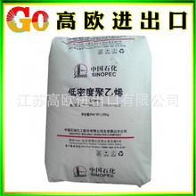 热塑性弹性体9BB-9725