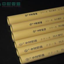 比瑟奴圆珠笔防逆流脂lgrease-292/el的开发与应用