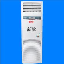 新款水温空调柜机立式家用冷暖空调挂机挂式5匹10匹