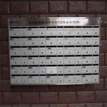 廠家量身定做不銹鋼信報箱 鐵皮信報箱 學校小區別墅不銹鋼信報箱