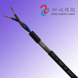 廠家直銷2芯485屏蔽雙絞線 RVVSP 2X0.5-2.5平方 485屏蔽專用線