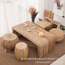 藤编榻榻米茶几组合飘窗桌椅阳台休闲桌现代简约地台桌炕桌茶桌