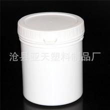 大量生产 500ml塑料瓶 粉末塑料包装瓶 农化工粉剂桶 粉末化工瓶