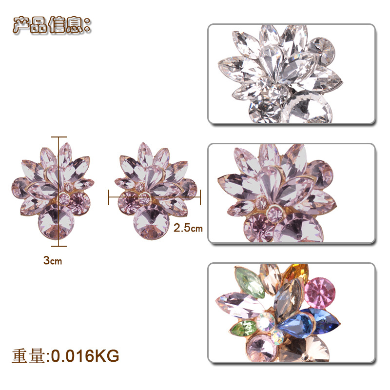 Korea style alloy Diamond earring (Colorful)NHJQ9240-Colorful