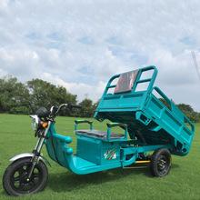 電動三輪車 1.5米 1000瓦 爬坡載重快遞電動三輪車 貨運電動三輪