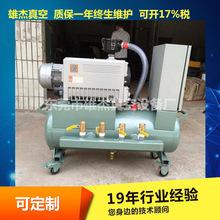 专业组装上海雄杰移动真空机组自动控制负压系统040XD真空机组