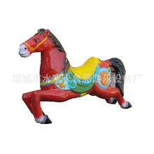 玻璃钢转马旋转木马大型户外广场游乐设备简易转马厂家直销可定制