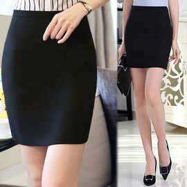 黑色职业半身裙女夏季包臀裙正装包裙一步裙工作西装短群工装裙子