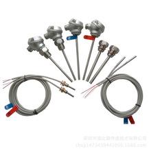 熱量表大口徑熱量表用配對溫度傳感器 PT1000