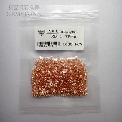 彩色圆石深中香槟金锆石微镶圆形2mmCZ宝石首饰配石 CC宝石zircon