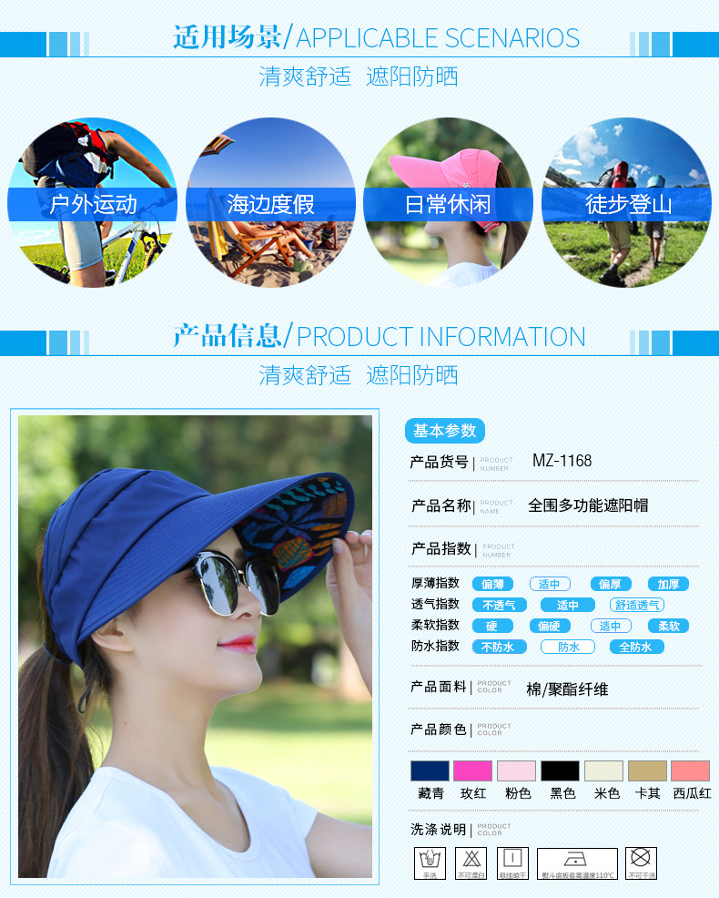 Cloth Fashionhat(Pearl Style - Navy) NHCM1239-Pearl Style - Navy