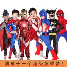 聖誕節兒童派對舞會cosplay服裝奧特曼超人蜘蛛俠美國隊長鋼鐵俠
