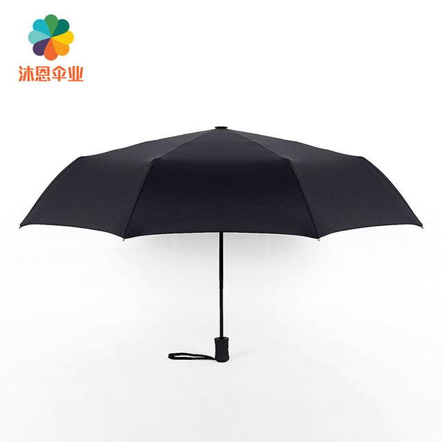 Sáng tạo tự động ô gấp ô dù mưa hay quảng cáo sáng quà tặng kinh doanh ô gấp ba gấp có thể được tùy chỉnh Ô dù nóng
