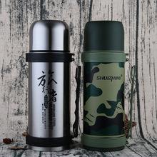 爆款热销不锈钢保温杯 户外旅游运动水壶 百货保温瓶礼品杯子定制