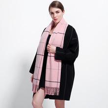 秋季新款涤纶礼品围巾 女外贸欧美格子空调披肩 提花流苏围巾批发