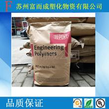 营养性添加剂ADD3B-385
