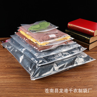 Customized clothing storage bags, universal zipper bags for men and women, double-sided transparent plastic bags wholesale