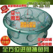 鱼护自动圆形鱼网渔网鱼具装鱼袋网兜 厂家直销
