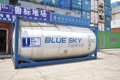 20尺罐式集装箱 食品罐 25000L 25立方 食品级罐式集装箱 36吨