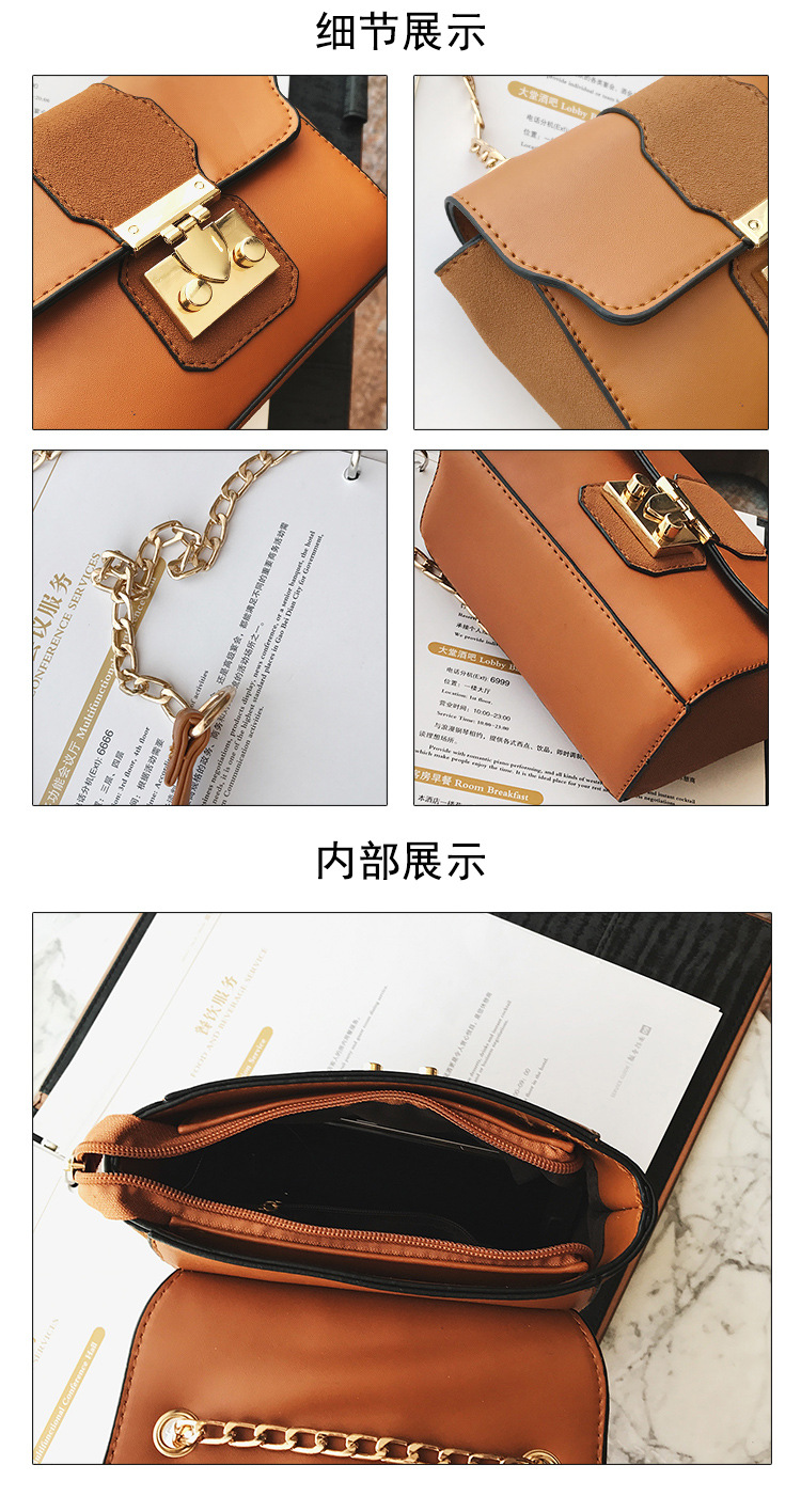 Korean version PUfashion bag (brown)NHPB0137-brown