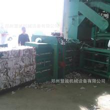 7月畅享废纸大包机价格 卧式废纸麦柴打包机 中小型废纸打包机