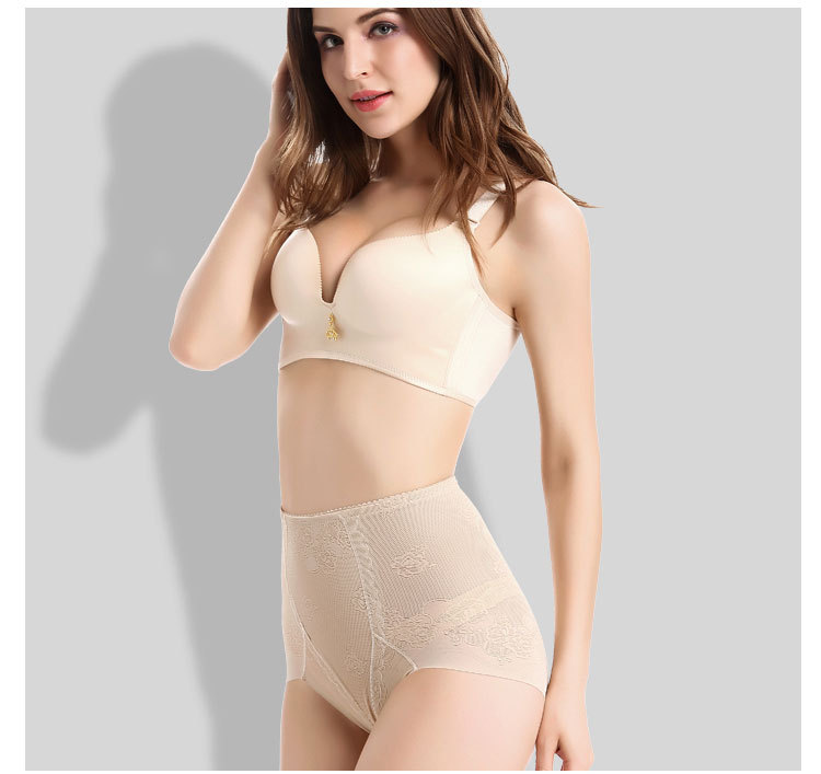 Mid-waist abdomen body shaping pants NHST181879