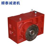 厂家供应 齿轮减速机 ZLYJ225型挤塑机专用硬齿面减速机