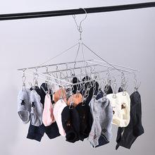 厂家直销不锈钢加粗36夹袜架  多夹子晾晒架 多功能晾衣架
