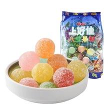上好佳八宝果糖多口味水果硬糖 500g什锦糖喜糖果