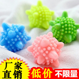 Fashion cleaning magic silica gel color laundry ball magic dry laundry ball daily necessities