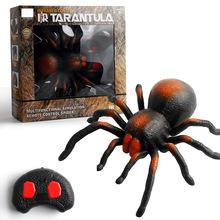 热卖新款遥控蜘蛛2通红外线遥控小蜘蛛超逼真蜘蛛红外线遥控蜘蛛