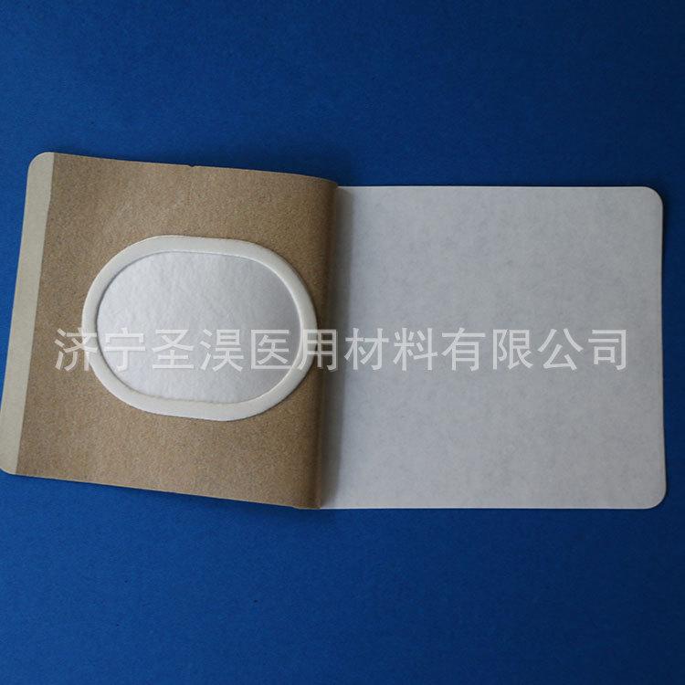 加工透气椭圆圈膏药布空贴 新型材质空膏药贴底托 多规格可选