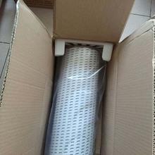 特价TESA60251德莎散料德莎60251PV43正品德莎导电双面胶TESA散料