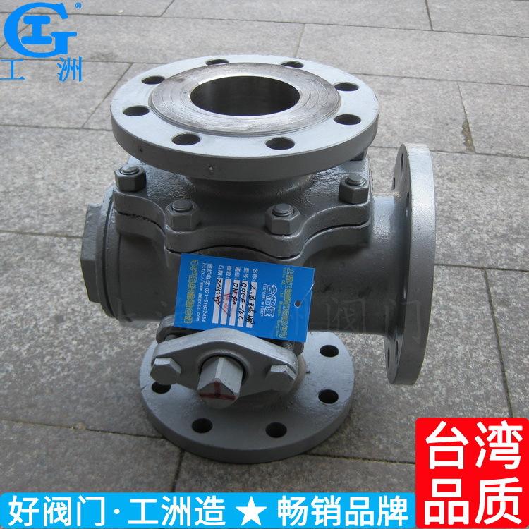 碳钢三通球阀 不锈钢三通球阀 电动三通球阀型号 秦