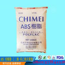 纸加工机械E14815AE-14815