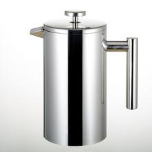 不锈钢法压壶 带滤网咖啡壶 双层保温冲茶壶 滤压壶 冲茶器热水壶