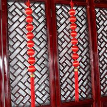 防水灯笼户外阳台灯笼串挂饰春节喜庆小红灯笼串节日装饰用品