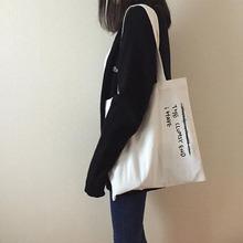 淘寶爆款熱銷韓國新款帆布包購物袋簡約單肩大包包文藝夏季女包包