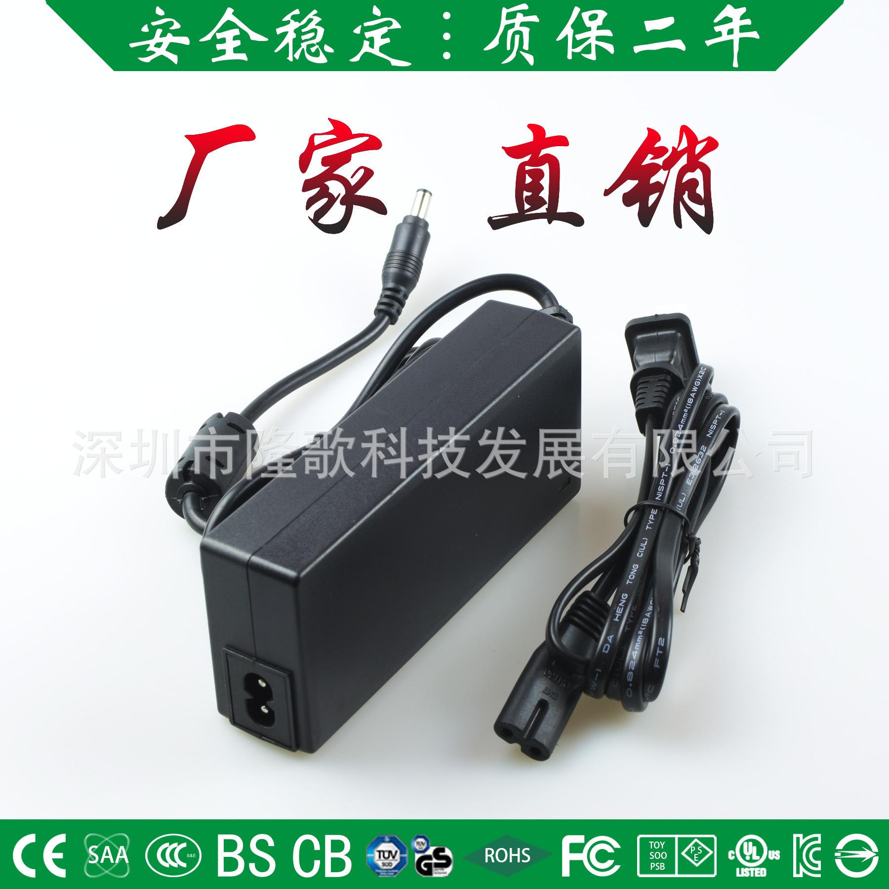 LEOOGE 24V3A电源适配器CE FCC 认证24V3A开关电源