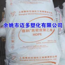 """习近平这封贺信 蕴含环境保护的""""中国决心"""""""